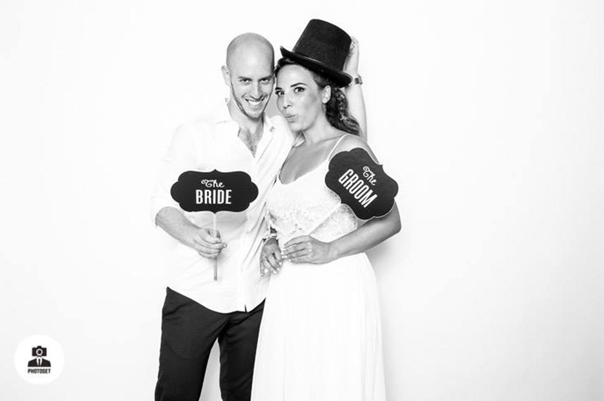 החתונה של שירלי ממן