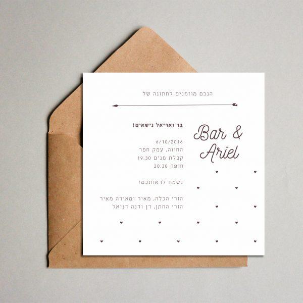 הזמנה לחתונה - עיצוב הזמנה לחתונה - סטודיו ציפורות