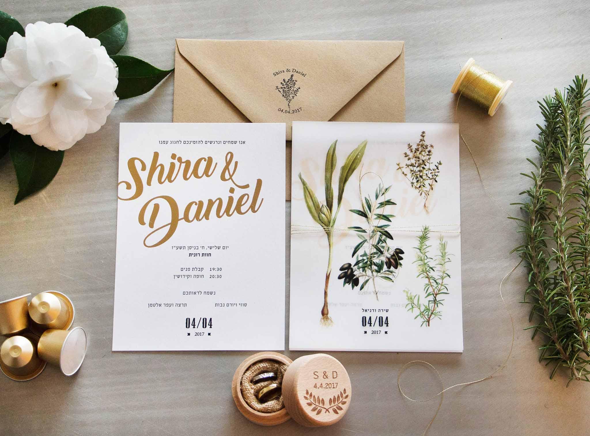 הזמנה לחתונה- סטודיו ציפורות - מיתוג אירועים