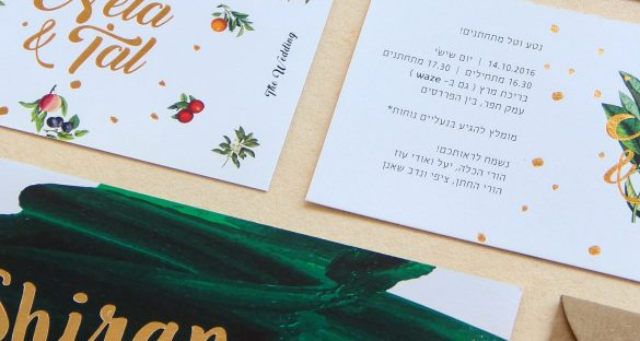 הזמנה לחתונה – איך מתחילים?
