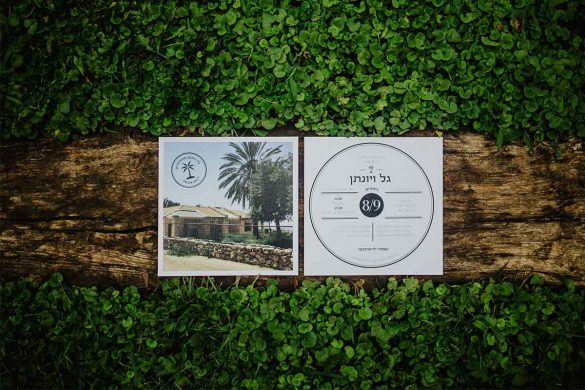 הפקת חתונה בגינה - סטודיו ציפורות - הפקה עיצוב ומיתוג אירועים